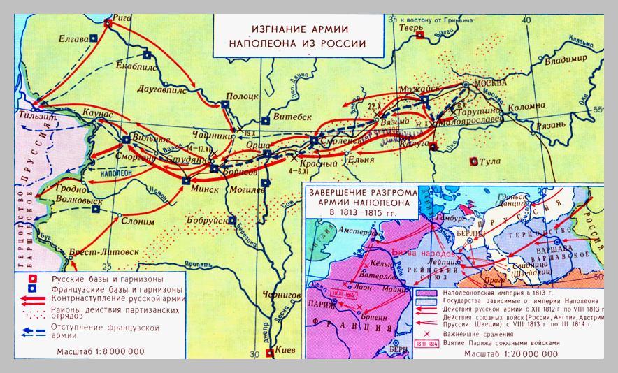 26 декабря - 200-летие изгнания наполеоновской армии из России