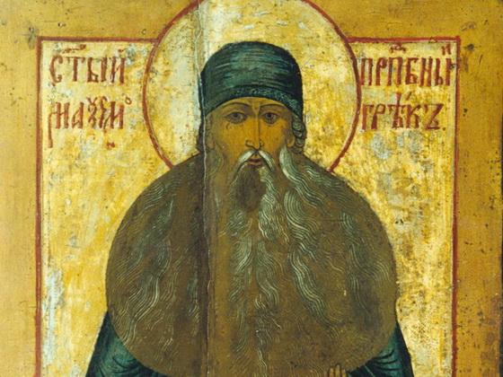 Ученики Преподобного Сергия